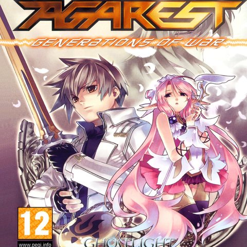 Agarest Generations of War
