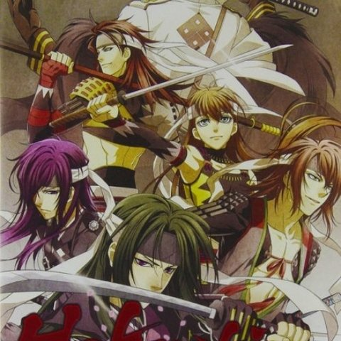 Hakuoki Warriors of the Shinsengumi