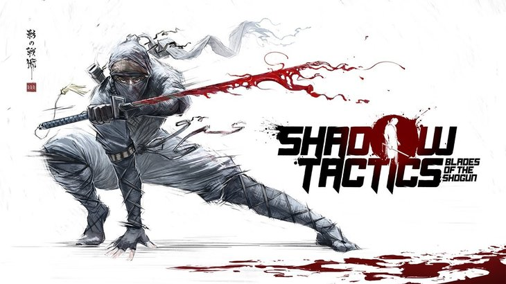 Video: Watch an Hour of Shadow Tactics: Blades of the Shogun PS4 Gameplay