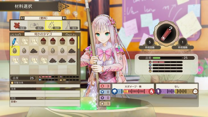 Atelier Lulua: The Scion Of Arland revives a 10-year-old crafting RPG series