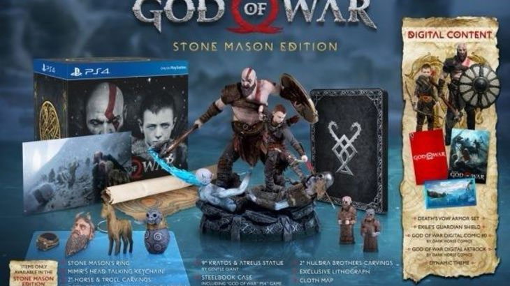 News: The God of War Stone Mason Edition looks the business