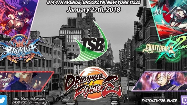 Become New York's strongest fighter at TSB's special Dragon Ball FighterZ launch tournament