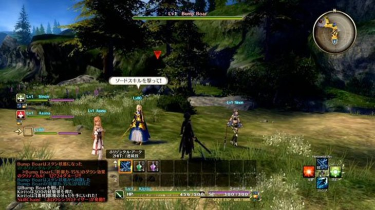 Two minutes of Sword Art Online: Hollow Realization for Switch gameplay