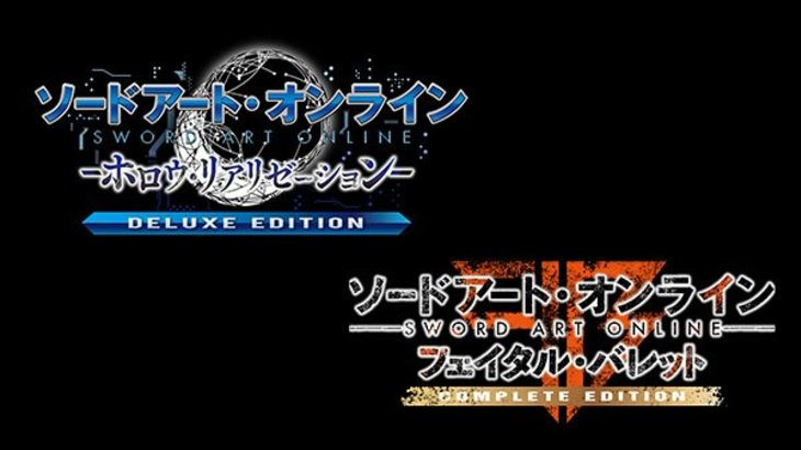 Sword Art Online: Hollow Realization and Fatal Bullet for Switch launch in spring and summer 2019