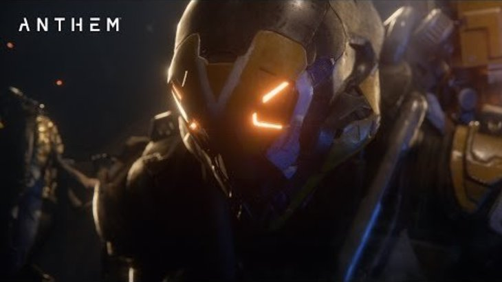 Anthem Official Teaser Trailer (2017)